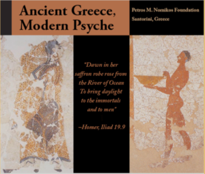 Ancient Greece: Modern Psyche Conference August 31 – September 3, 2017