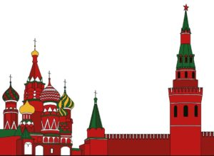 Moscow_Conference10-12June2017-small