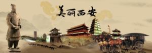 China Conf